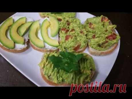 Бутерброды из авокадо ..Очень вкусные и полезные  бутерброды.