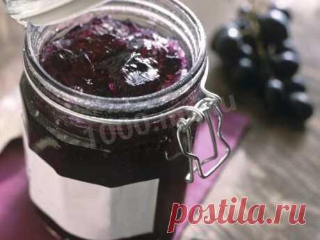 Варенье из винограда Изабелла рецепт с фото - 1000.menu