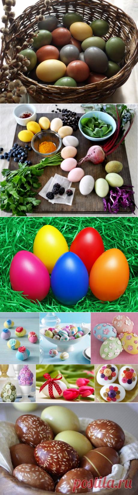 ¡Los métodos antiguos de la coloración de los huevos sin tinte y la química!