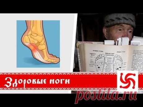 Здоровые ноги! Как заботиться о ногах?