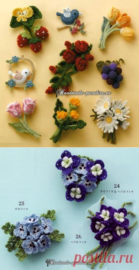 Букетики цветов. Вязаные крючком украшения - Handmade-Paradise