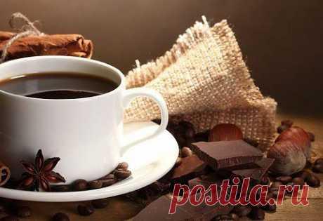 Как приготовить кофе и с чем его подать? / Простые рецепты