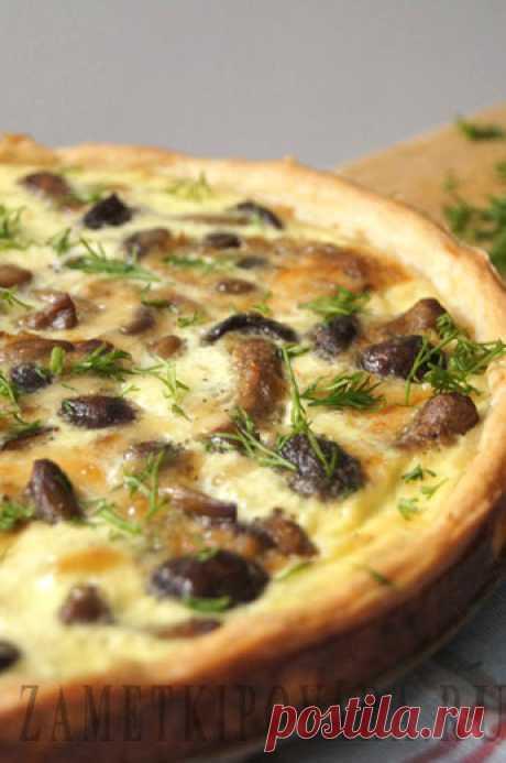 Киш-лорен с опятами и сыром | Простые кулинарные рецепты с фотографиями