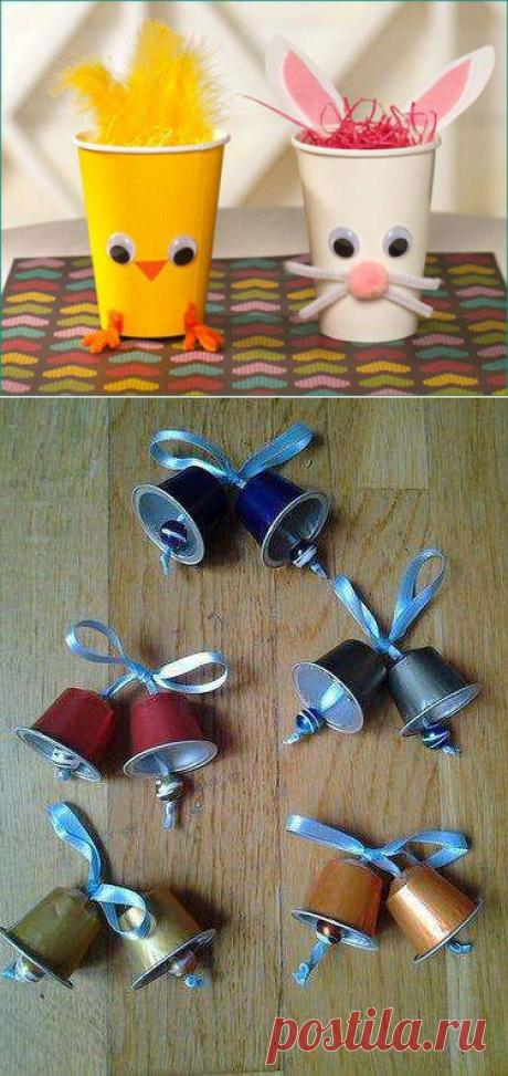 Поделки из пластиковых стаканчиков своими руками