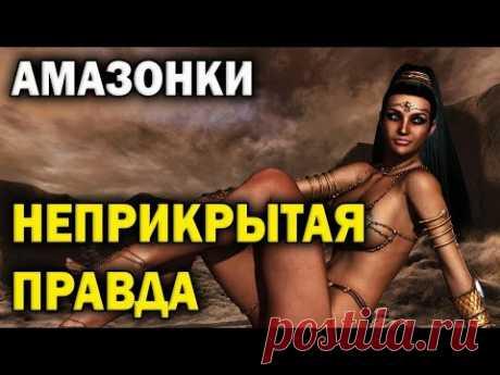 НЕОЖИДАННЫЕ подробности! НЕПРИКРЫТАЯ правда о племени, чьи потомки ещё среди нас Документальное кино