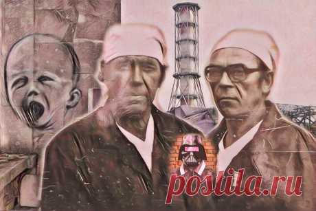 💥История двух Сварщиков Чернобыльского Саркофага (Видео) | Сварщик Саня | Яндекс Дзен