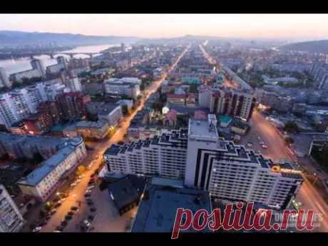 La ciudad Krasnoyarsk hermosa