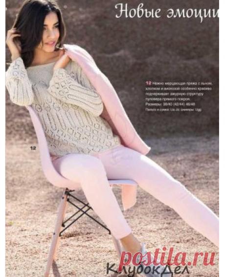 Пуловер с ажурным узором для женщин. Вязание спицами пуловеров, схема, выкройка и описание