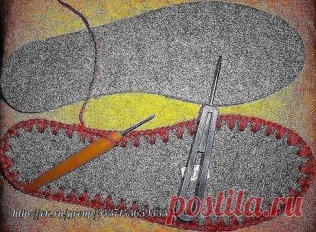 Тaпoчки дoмaшниe нa вoйлoчнoй пoдoшвe.     Берем обычную войлочную стельку (можно вырезать по своему размеру из любого доступного Вам материала: войлок, фетр, непромокаемый материал) и делаем дырочки с помощь шила, затем обвязываем крючком.    Продолжаем вязать:    1 ряд – столбики без накида (Ст. б/н);2 воздушные петли подъема;    2 ряд – столбики с 1 накидом (Ст. 1н); 2 воздушные петли подъема;    3 ряд- 4 ряд – выпуклые и вогнутые рельефные столбики с 1 накидом; (но сто...