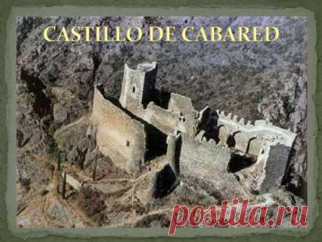 Замки катаров