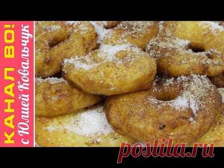 Пончики с Яблоками, Просто и Вкусно | Donut Apples Recipe