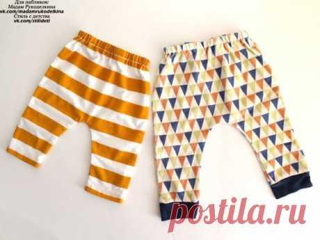 Шьем штанишки для малышей. Выкройка  #шитье_детям  #выкройка