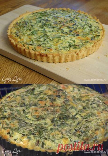 Весенний зеленый пирог. Ингредиенты: мука, сливочное масло, яичные желтки | Официальный сайт кулинарных рецептов Юлии Высоцкой