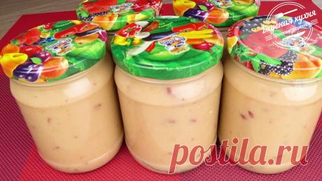 Делаю осенние заготовки на зиму. Шоколадно-яблочная паста Нутелла | Вкусная кухня. Простые рецепты | Яндекс Дзен