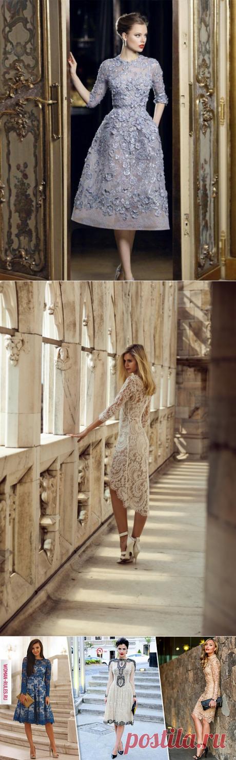 8 королевских образов с кружевным платьем длины миди