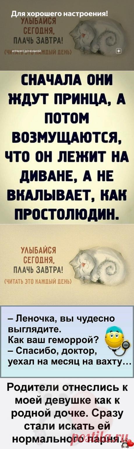 Для хорошего настроения! | Играем с доченькой | Яндекс Дзен