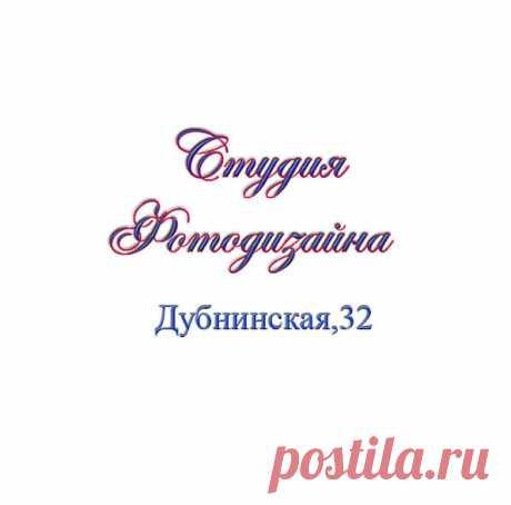 Оля Незабудка