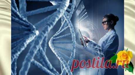 Мысли изменяют геном человека