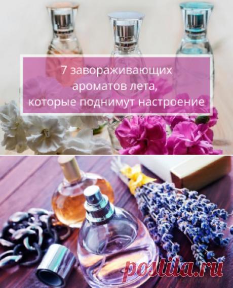 7 ароматов лета для женщин, поднимающих настроение   Психология