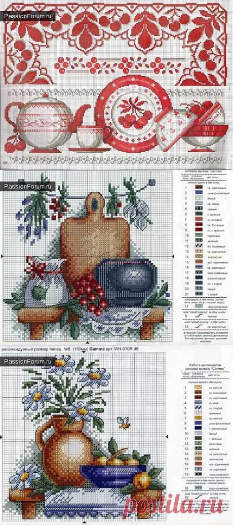 ДЛЯ КУХНИ. ЧАСТЬ 2 / Схемы вышивки крестиком / PassionForum - мастер-классы по рукоделию