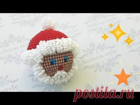Дед Мороз на теннисном шарике. Оплетение бисером. Новогодние игрушки из бисера. Часть 1