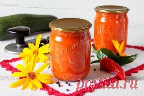 Классическая аджика из кабачков на зиму — рецепт с фото пошагово. Как приготовить вкусную кабачковую аджику на зиму?