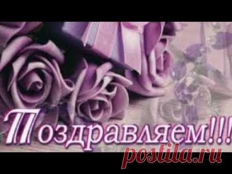 С Днем рождения Женщине! Очень красивая музыкальная открытка с Днем Рождения! - YouTube