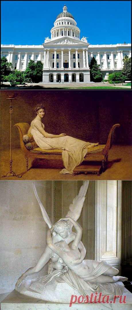 Классика в искусстве и одежде. | Искусство