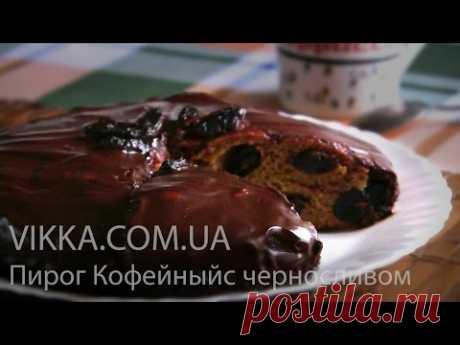 Кофейный пирог | sadok33.ru