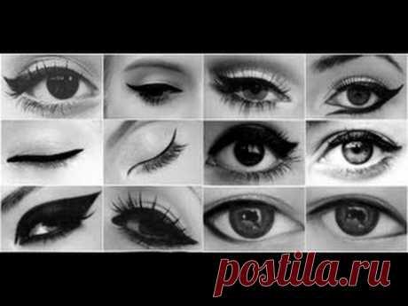 Как правильно рисовать стрелки в соответствии с типом глаз? Найдите правильную для себя. — Feliscope