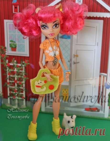 Сумка для куклы Monster High своими руками   Самошвейка - сайт для любителей шитья и рукоделия