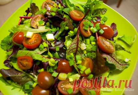 Салат с тунцом и помидорами Черри | Рецепт с фото