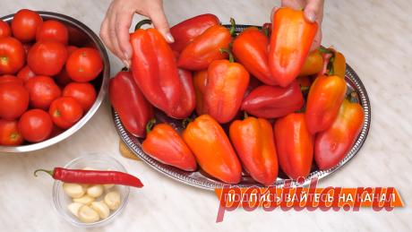 Лечо из сладкого перца на зиму!🍅Самый удачный рецепт! Сладкий болгарский перец в томатном соусе!   Дина, Коллекция Рецептов   Яндекс Дзен