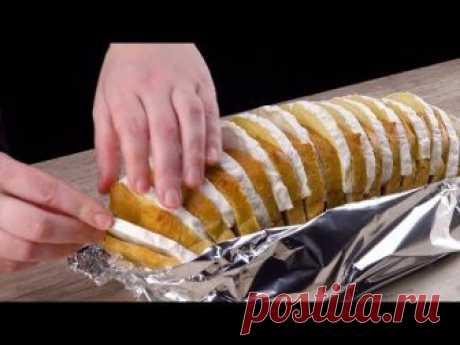 Запеченный Хлеб С Начинкой: 3 Вкуснейших Рецепта
