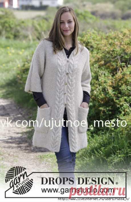 Elegant Comfort Jacket by DROPS Design.