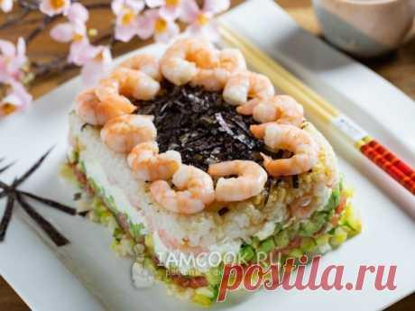 Салат суши — рецепт с фото Салат суши - интересный слоеный праздничный салат с рыбой и морепродуктами по мотивам популярных роллов.