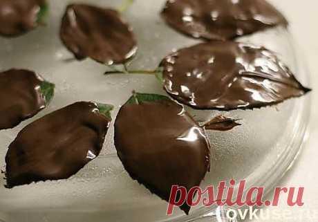 Шоколадные листочки - Простые рецепты Овкусе.ру