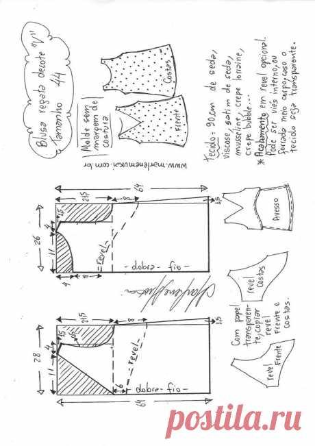 Blusa regata decote V – Marlene Mukai