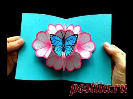 как сделать 3d открытку с цветами 🌸 🦋 Подарок для мамы ко Дню матери