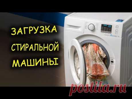 НЕ ПОКУПАЙТЕ стиральную машину, не посмотрев это видео!