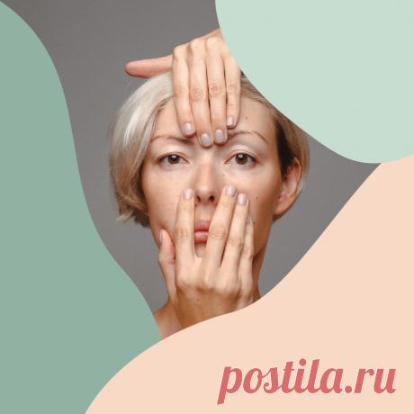 Как убрать мешки под глазами и носослезку | Фейсбилдинг/FaceBuilding Studio | Яндекс Дзен