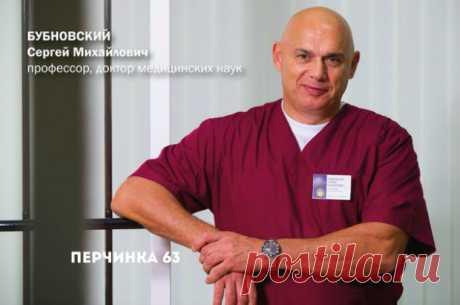 Лечебная гимнастика для суставов профессора С.М.Бубновского - Perchinka63