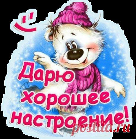 mini kомментики к Новому году!.
