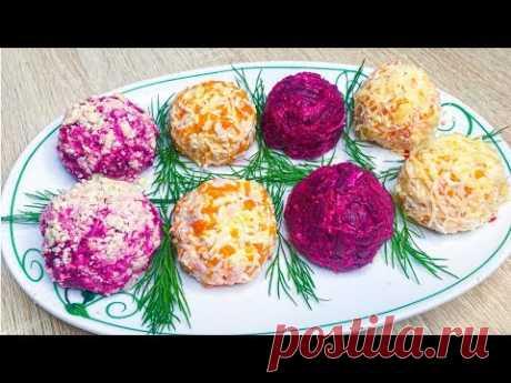 Праздничная закуска, которая покорит всех гостей! | Вкусная Жизнь | Яндекс Дзен