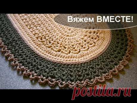 "We knit together an oval rug from a cord ""Ажурный"""