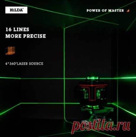 HILDA лазерный уровень 16 линий 4D, самонивелирующийся 360 горизонтальный и вертикальный крест, супермощный зеленый лазерный уровень