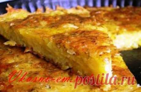 Картофельная запеканка в духовке с сыром рецепт Запеканка из картофеля с чесноком и сыром - прекрасно подойдет для обеда или ужина. Подойдет для большой семьи. Минимум затрат и море удовольствия. Пробуйте!
