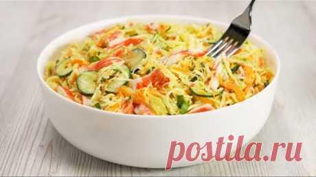 Никогда не будет лишним! Овощной салат с крабовыми палочками за 20 мин. Рецепт от Всегда Вкусно!