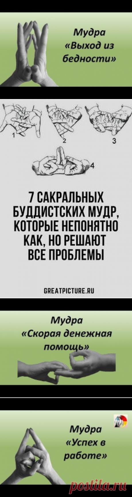 (104) Pinterest