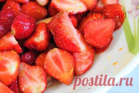 Как я мариную клубнику (даже самая кислая ягода получается сладкой) - Простые рецепты вкусной еды